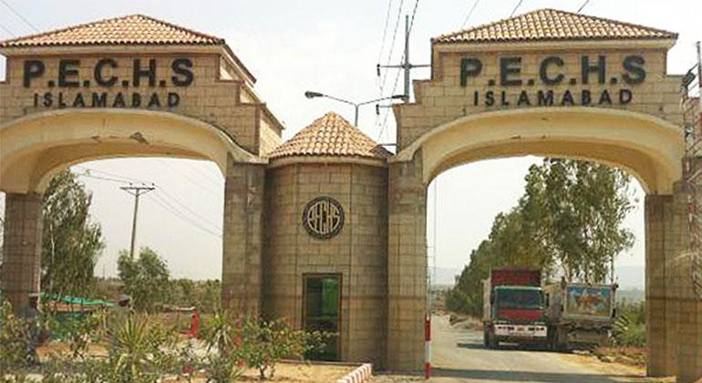 PECHS Islamabad